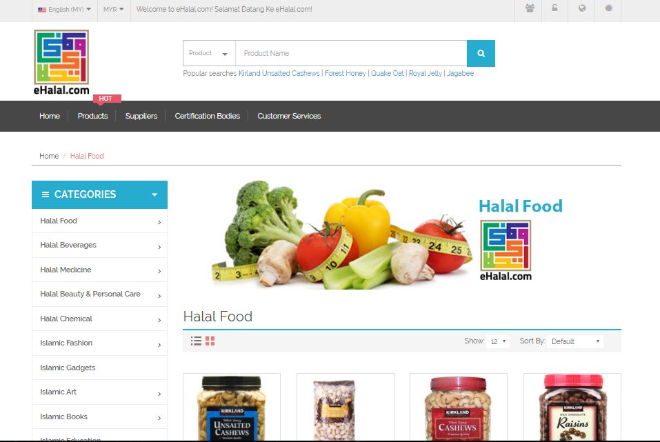 The ehalal eCommerce platform and website.