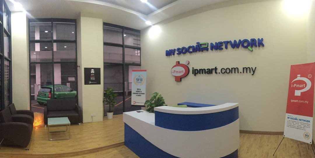 The IPmart Story