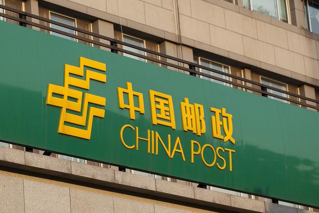 Cross-border logistics deal signed between China Post and Lazada