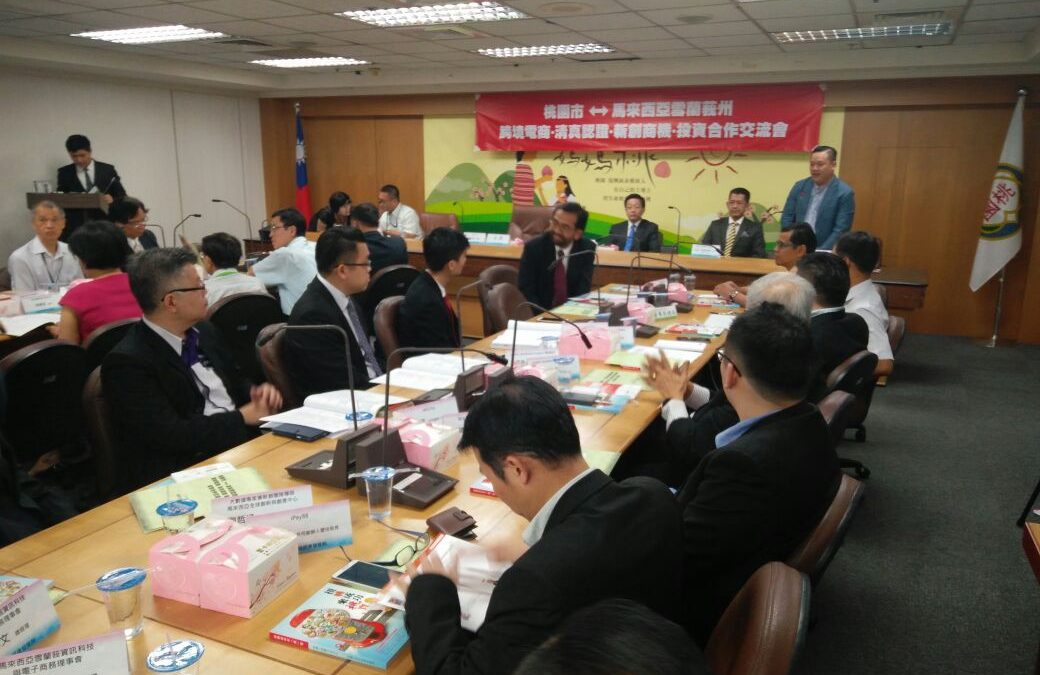 Investment Delegation Connects With Over 1000 Merchants Across 5 Cities in Taiwan