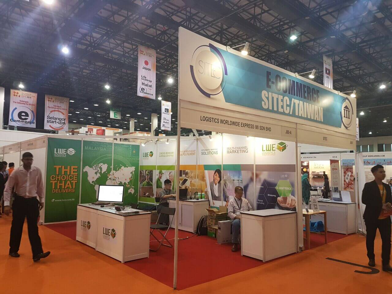 The SITEC pavillion comprising local and Taiwanese merchants at the mega trade expo, SIE 2016