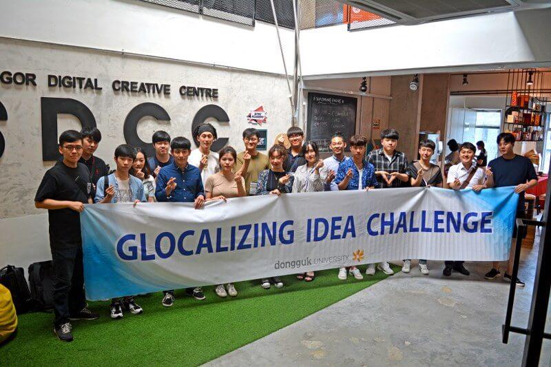 Korea Meets Malaysia at Startup Showcase @ SDCC
