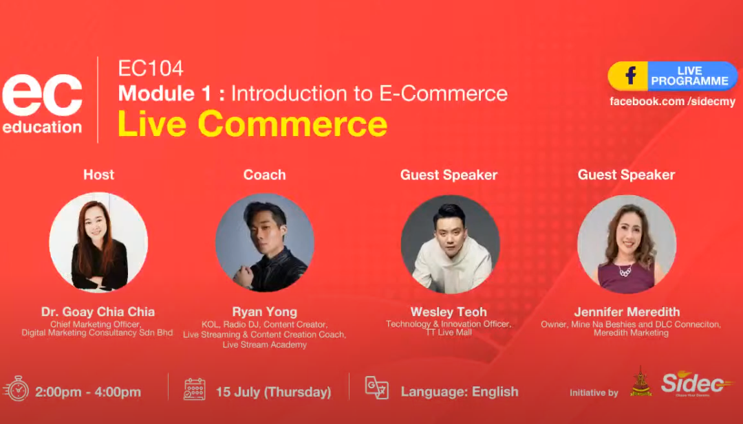 EC104 2021: Introduction to E-Commerce