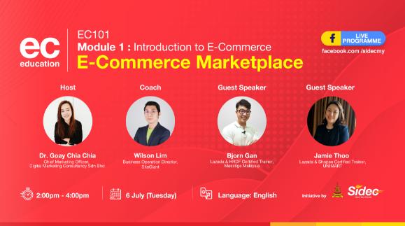 EC101 2021 – E-Commerce Marketplace
