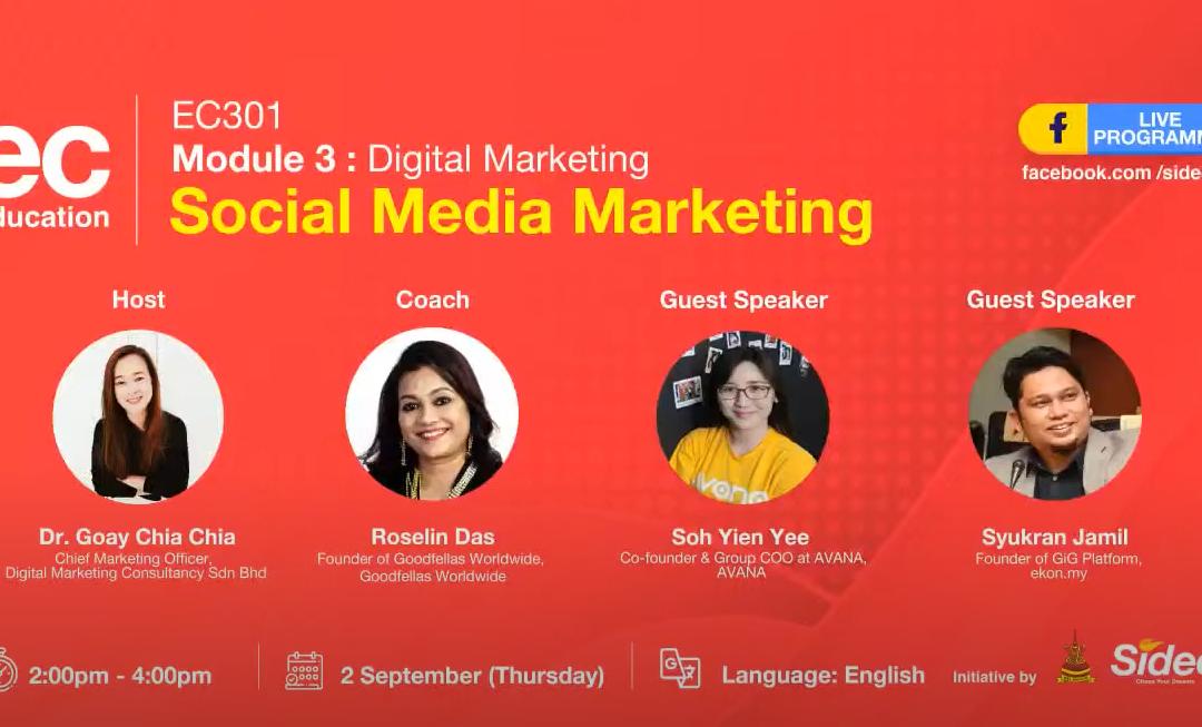 EC301 2021 Social Media Marketing
