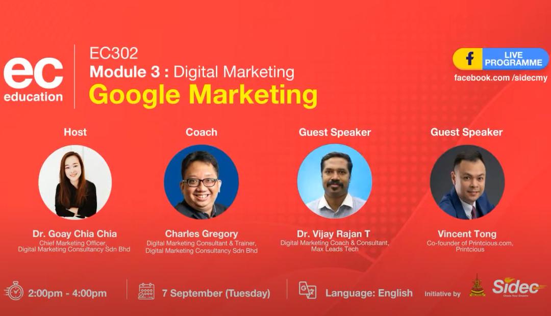 EC302 2021 Google Marketing
